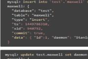 <font>MySQL</font>-To-JSON 的 Kafka 生产者 Maxwell