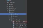 springboot获取项目跟目录实现附件下载功能和实例代码
