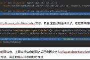 SpringMVC 异常Request method 'POST' not supported